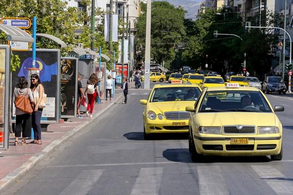 Такси в Греции стало доступнее для россиян