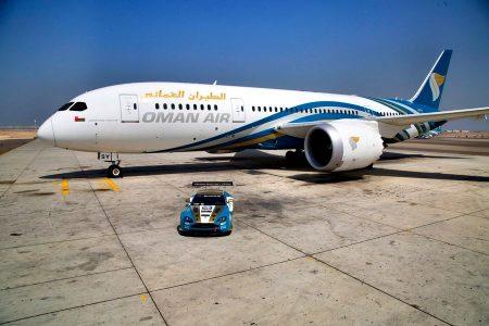 Oman Air совершил первый рейс по маршрут Маскат – Москва!