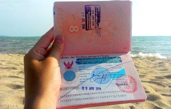 Насколько реальна угроза закрытия визовых центров?