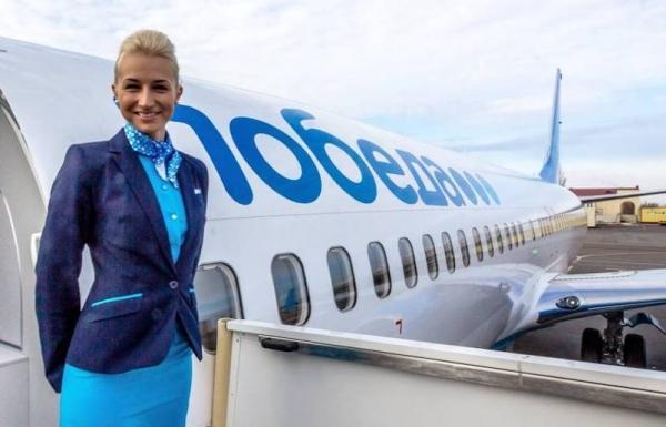 Авиакомпания Победа вводит платную регистрацию!